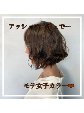 20代、30代髪質改善♪ツヤツヤ酸熱カラートリートメント☆