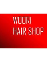 ウリ ヘアーショップ(WOORI HAIR SHOP)