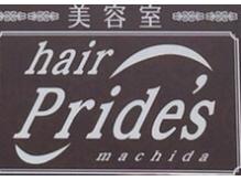ヘアー プライズ 町田店(hair Pride's)