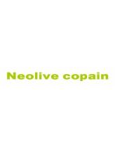 ネオリーブ コパン 鶴見店(Neolive copain)