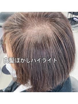 30代40代50代白髪ぼかしハイライト/小顔ショートボブ/ミニウルフ
