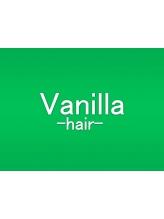バニラヘアー(Vanilla hair)