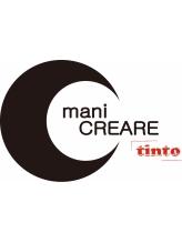 マニクレアーレティント(mami CREARE tinto)