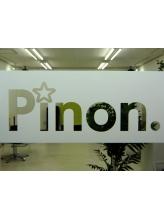 ピノン(Pinon)