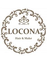 ロコナ ヘアアンドメイク(LOCONA Hair&Make)