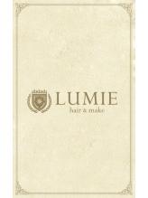 ルミエ 中野島(LUMIE)