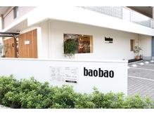 バオバオ 宇治店(baobao)の詳細を見る