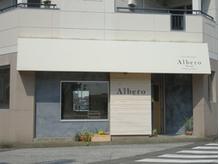 アルベロ(Albero)