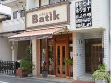 バティック サラム(Batik Salam)