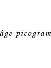 アージュピコグラム(age picogram)