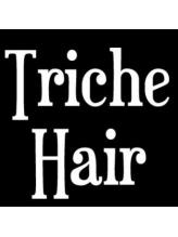 トリッシュヘアーアンドアイ(Triche hair&eye)