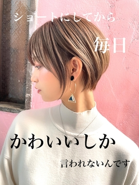 【北原翔】大人美人ショート/丸み/くびれ/マッシュショート