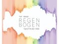 レーゲンボーゲン(REGENBOGEN)(美容院)
