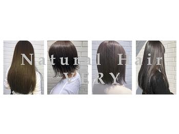 ナチュラルヘアー ベリー(Natural Hair VERY)(福岡県久留米市/美容室)