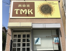 美容室 ティーエムケイ(TMK)の詳細を見る