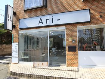 アリー(Ari-)(埼玉県新座市/美容室)