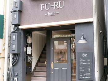 フール(FU-RU)(兵庫県神戸市須磨区/美容室)
