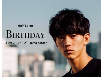 バースデイ 多摩センター店(Birthday)(東京都多摩市/美容室)