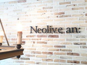 ネオリーブアン(Neolive an)