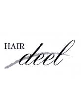 ヘアーディール(Hair deel)