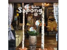 サポング(Sapong)の詳細を見る