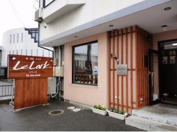 リラーク 八橋店