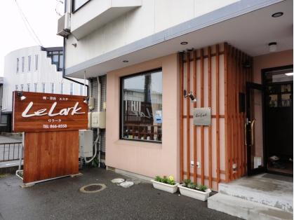 リラーク 八橋店 image