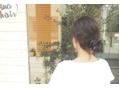 エコルアヘアー(ecolua hair)(美容院)