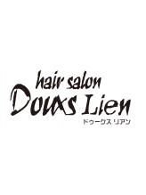 ヘアーサロン ドゥークス リアン(hair salon Douxs Lien)