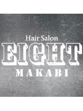 エイト マカビ 沖縄真嘉比店(EIGHT makabi)