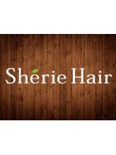 シェリーヘアー(Sherie Hair)