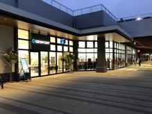 デューポイントブランチ 博多パピヨンガーデン店の詳細を見る