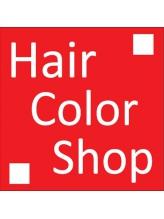 ヘアカラーショップ ダイエー京橋店(Hair Color Shop)