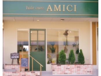 ヘアケアアミーチ(hair care AMICI)