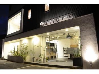 アリュール(allure)(大阪府堺市東区/美容室)