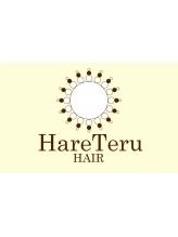 ハレテルヘアー(HareTeru HAIR)