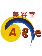 エイジ(Age)