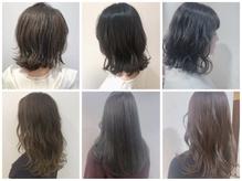 ネオヘアー 東向島店(NEO Hair)の詳細を見る