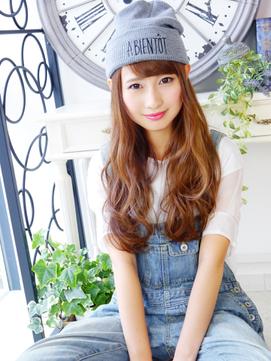 【ジュレベール 松田】 ニット帽が似合う☆ふわ可愛いロング