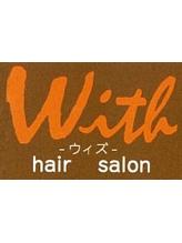 ヘアーサロン ウィズ(hair salon With)