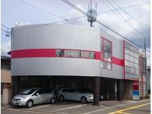 シモフサ美容室 本店