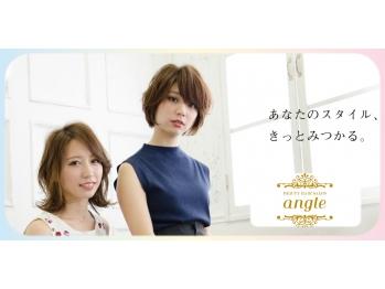 ビューティーヘアサロン アングル 八戸ノ里店(Beauty Hair Salon angle)(大阪府東大阪市)