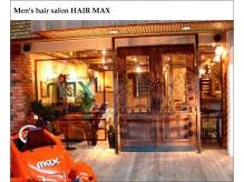 メンズサロン ヘアー マックス(Men's salon HAIR MAX)の詳細を見る