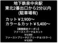 ミアロ 泉中央店(miaro)(アロマセラピー)