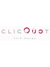 クリコ ヘアーデザイン(CLICQUOT hair design)