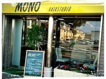 ヘアスタジオモノ(MONO)の詳細を見る