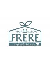ヘアーサロン フレール(HAIR SALON FRERE)