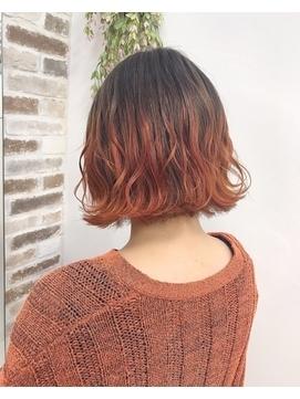 アプリコットオレンジグラデ♪ グラデーション/秋カラー【赤羽】