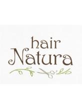ヘアーナチュラ(hair Natura)