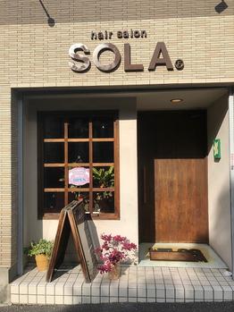 ヘアサロン ソラ(hair salon SOLA)